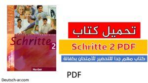 تحميل كتاب Schritte  PDF + الصوتيات