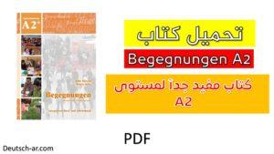 تحميل كتاب - begegnungen A2 pdf + الصوتيات - PDF