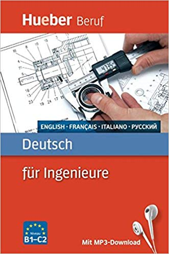 تحميل كتاب الماني للمهندسين - Deutsch für Ingenieure pdf